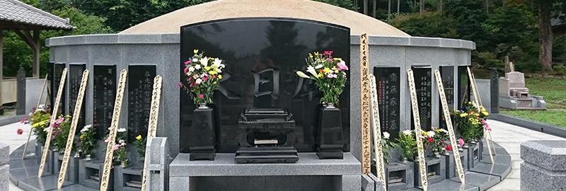 正蓮寺 永代供養墓「大日廟」について